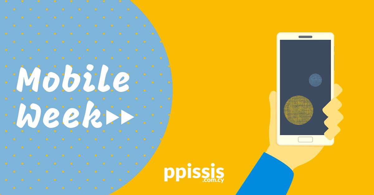 Ψάχνεις κινητό; Σύγκρινε τιμές πριν αγοράσεις | Mobile Week