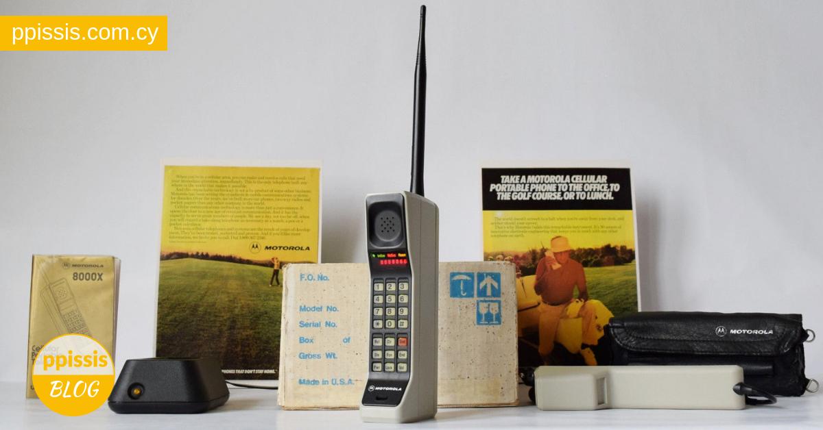 Κινητό τηλέφωνο | Η εξέλιξη της συσκευής που άλλαξε τις ζωές μας