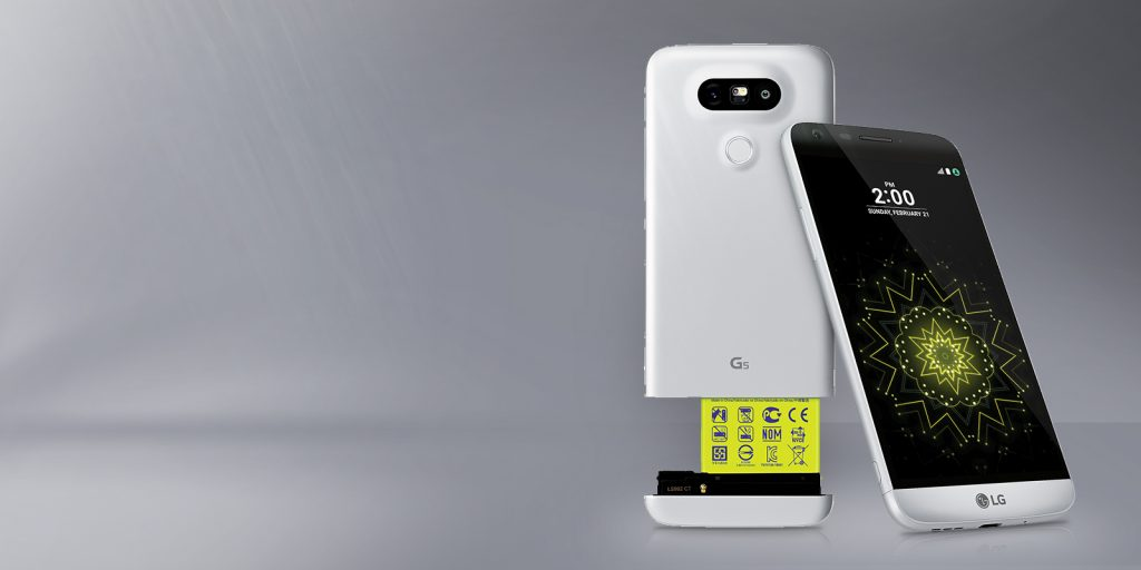 lg-g5-cyprus-price-ppissis